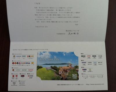 20130329_22