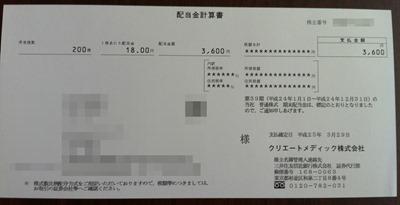 20130329_41