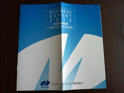 20130329_42