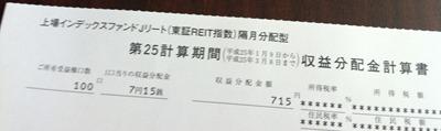 20130416_12