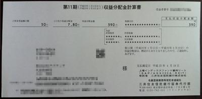20130418_11