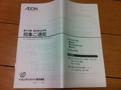 20130514_13