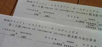 20130530_14