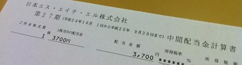 20130603_12