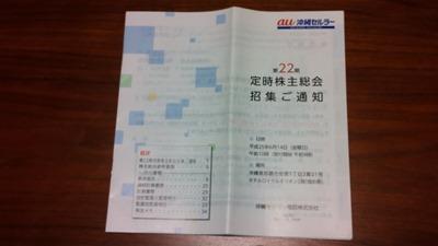 20130617_11