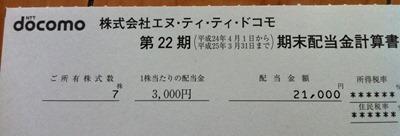 20130619_11