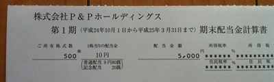 20130625_21