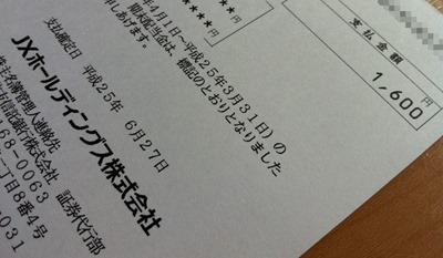 20130627_61