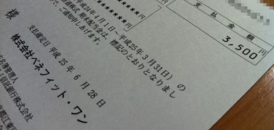 20130628_21