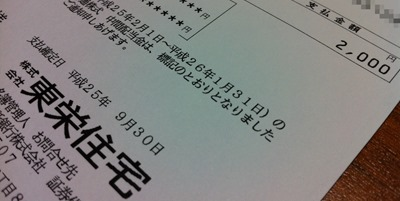 20130930_11
