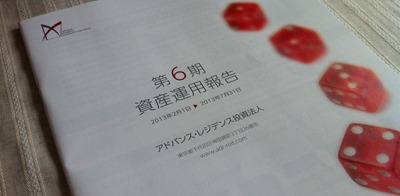 20131011_12