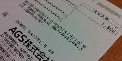 20131202_11