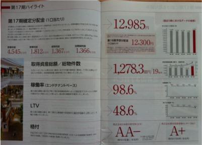 20140219_14