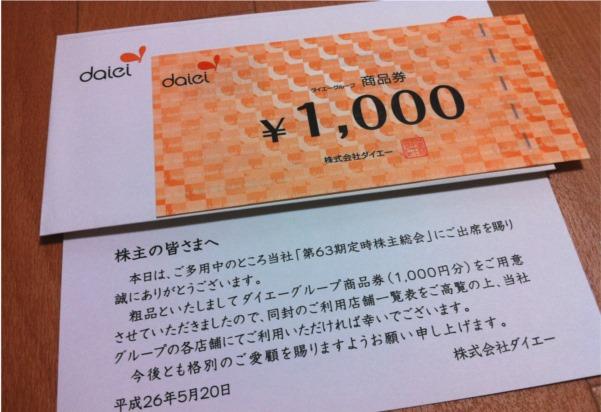 20140520_12