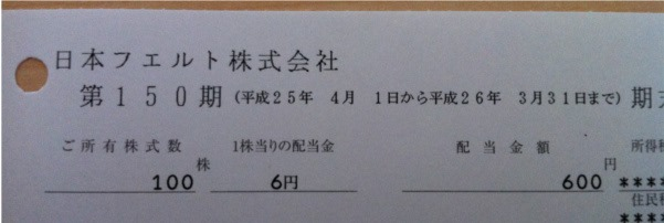 20140808_16
