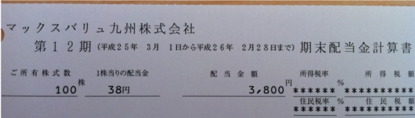 20140811_14