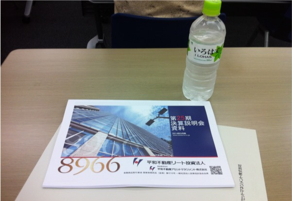 20140910_13