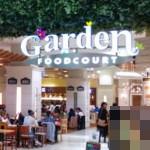 [3387 クリエイト・レストランツHD]の株主優待券を使って阪急西宮ガーデンズのフードコートでランチするの巻
