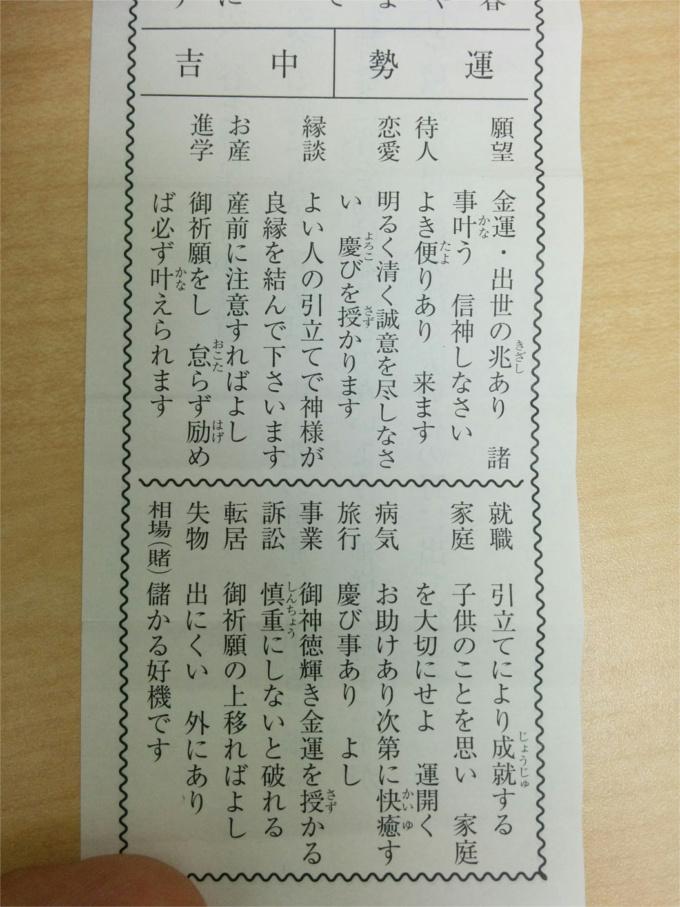 20160105_03