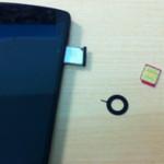 格安SIMをb-mobileからmineo(マイネオ)に変更